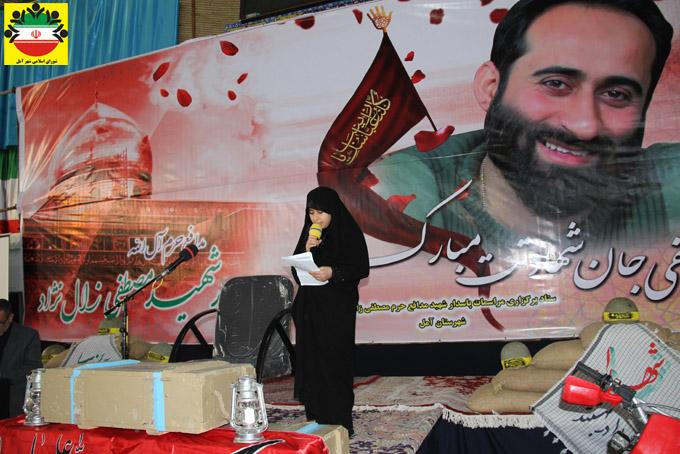 مراسم هفت شهید مدافع حرم ، مصطفی زال نژاد در مصلی قدس آمل – گزارش تصویری